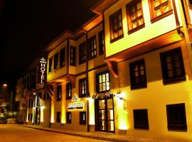 Hotel photo: Armistis Hotel