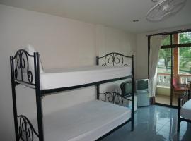 Hotel photo: Le Bistrot PARIS-BANGKOK