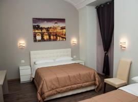 Hình ảnh khách sạn: Holiday House Roma Vaticano