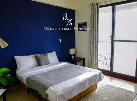Hotel photo: Waverider House