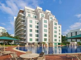 Hotel photo: Village Residence Hougang by Far East Hospitality