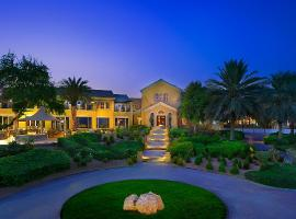 Hotel photo: Arabian Ranches Golf Club