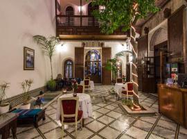 Hotel photo: Riad Les Remparts De Fès