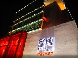 A picture of the hotel: Beijing Jiang Tai Art Hotel