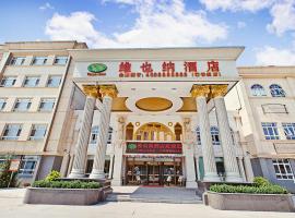 صور الفندق: Vienna Hotel Tianjin Yangliuqing