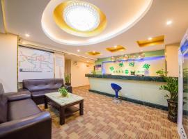 A picture of the hotel: Guangzhou California Urban Inn