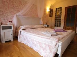 होटल की एक तस्वीर: La Stregatta