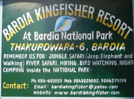 Hotel photo: Bardia Kingfisher Resort