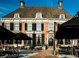 Hotel near 네덜란드