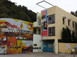 A picture of the hotel: YHA Bradbury Jockey Club Youth Hostel