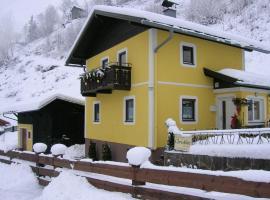 Hotel photo: Ferienhaus Christine
