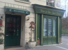 Hotel near فرنسا