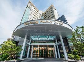 Hotel photo: Taichung Harbor Hotel