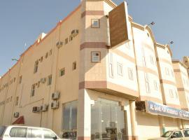 Hotel near Burajda