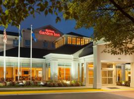 A picture of the hotel: Hilton Garden Inn Fairfax