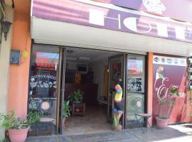 Hotel photo: Hotel El Tucan