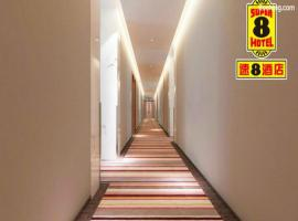 A picture of the hotel: Super 8 Hotel Chaoyang Park South Dongfeng Road