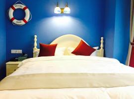 酒店照片: Leshan Haiyun International Youth Hostel