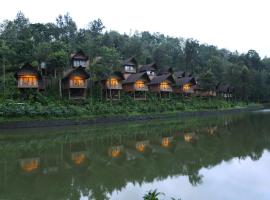 Hotel photo: Kofiland Resort