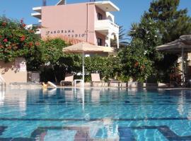 Hotel photo: Panorama Studios