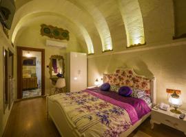 Photo de l'hôtel: Seval White House Kapadokya