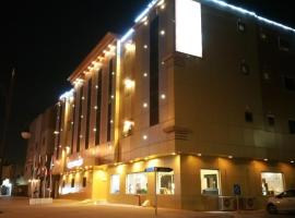 Hotel photo: Al Karkh Hotel Apartments