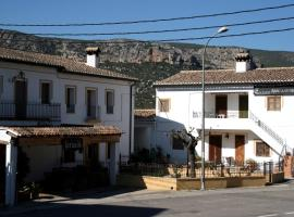 Hotel photo: La Rueda Apartamentos Rurales