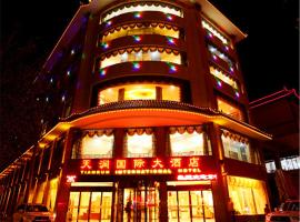 Hotel Photo: Dunhuang Tianrun International Hotel