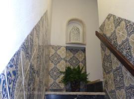 酒店照片: Casa da Turquinia