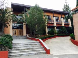 Hotel photo: Portal Del Caroig