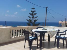 Hotel photo: Villa Sofia
