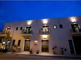 Hotel photo: Zingaro Hotel