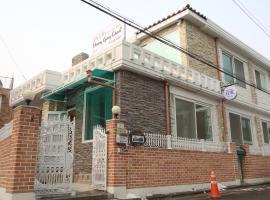 Ξενοδοχείο φωτογραφία: Haeng Gung Chae Guesthouse