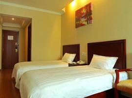 A picture of the hotel: GreenTree Inn JiangSu Zhenjiang Danyang Wanshan Park Express Hotel