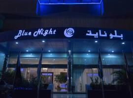Hotel photo: Blue Night Hotel