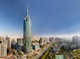 Hotel photo: Changzhou Marriott Hotel