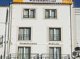 Hotel photo: Hotel Salatia