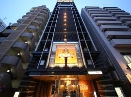 Hotel photo: APA Hotel Higashi-Shinjuku-Ekimae