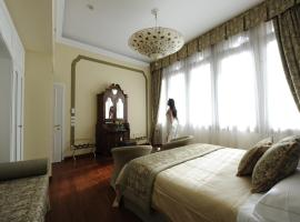 Hotel Foto: Hotel Le Isole