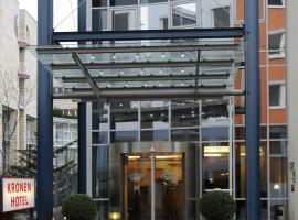 酒店照片: Kronenhotel