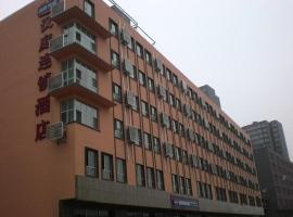 A picture of the hotel: Hanting Express Dandong Train Station