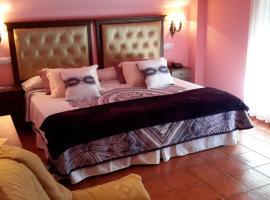 Hotel Photo: Hotel el Pescador