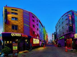 Hotel near Seongnam