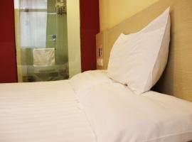 Hotelfotos: Hanting Express Mianyang Wuyi Square Branch