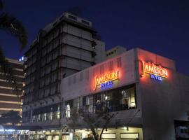 Hotel photo: Cresta Jameson Hotel