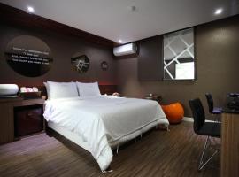 Photo de l'hôtel: Jjak Motel