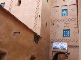 Hotel photo: Kasbah Maison D'hôte Lalla Zahra