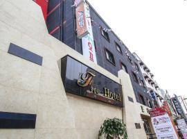 Hotel Photo: Seoul Economic Free Hotel