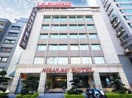 Hotel near 台湾