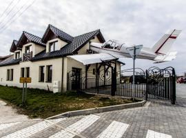 Hotel Photo: Penzión Čmelák